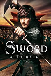 The Sword with No Name Poster