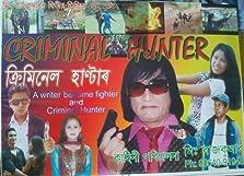 Criminal Hunter (2012)