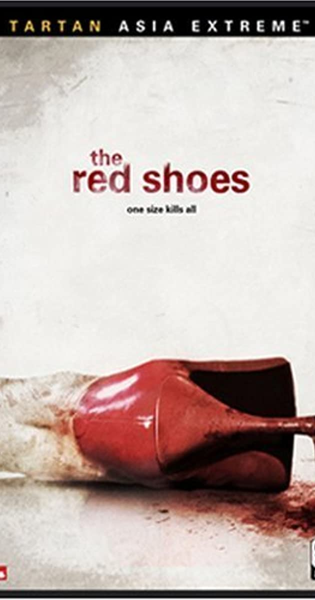 The Red Shoes 2005