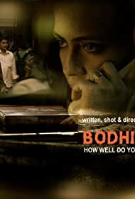 Bodhisattva (2010)