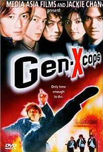 Gen-X Cops full movie download 1080p hd