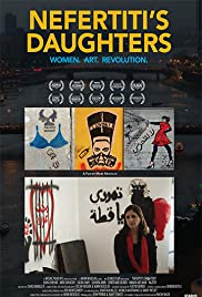 Nefertiti's Daughters Poster
