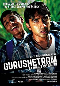 Watch all the movie Gurushetram: 24 Hours of Anger Singapore [720x400]