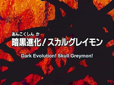 Ankoku Shinka! SukaruGureimon full movie in hindi free download mp4