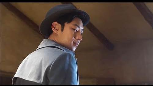 Teaser Trailer for Phantom Detective