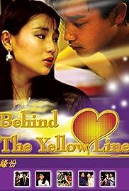 Yuen fan Poster