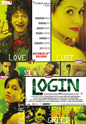 Login movie, song and  lyrics