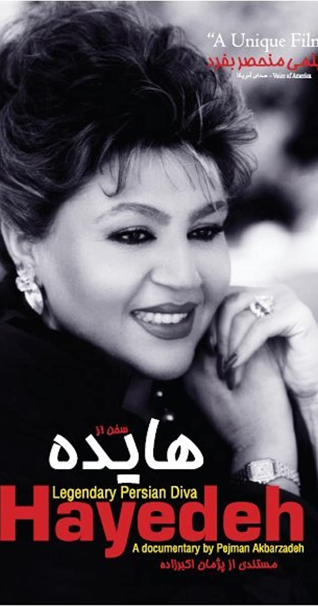 Hayedeh Legendary Persian Diva (2009) - IMDb