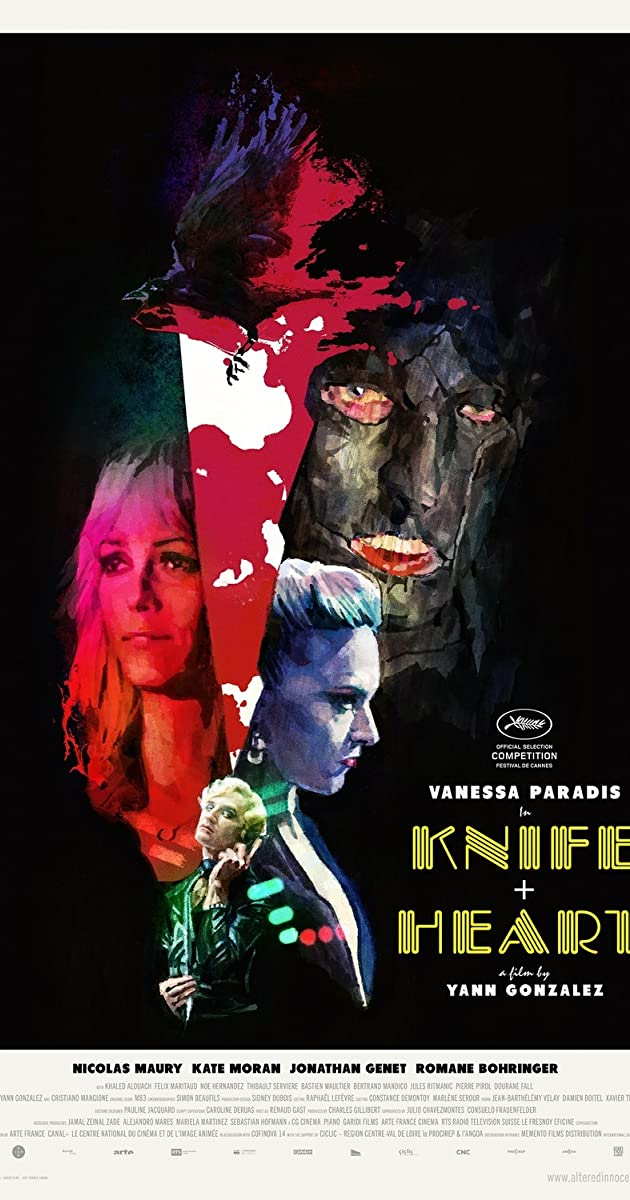 Subtitle of Knife+Heart