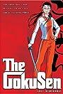 Gokusen (2004) Poster