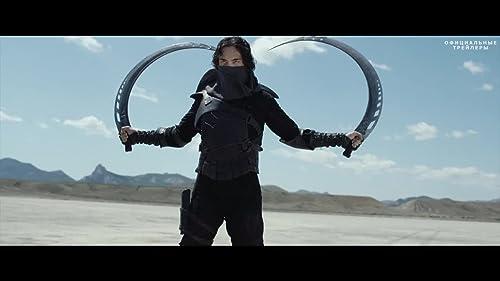 The Guardians (Khan's scene 2017)