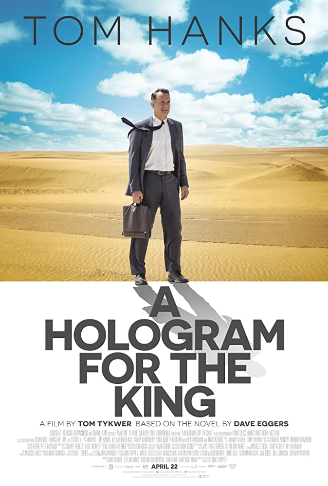 فيلم A Hologram for the King مترجم