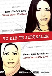 To Die in Jerusalem (2007) Poster - Movie Forum, Cast, Reviews