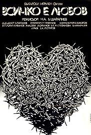 Vsichko e lyubov Poster