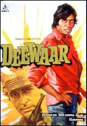 Amitabh Bachchan and Shashi Kapoor in Deewaar (1975)