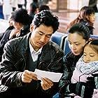 Taishen Cheng, Chuqian Zhang, and Weiwei Liu in Zuo you (2008)