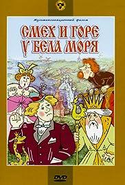 Smekh i gore u Bela morya Poster