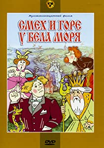 Full movie website free download Laughter and Grief by the White Sea, Boris Shergin [2K] [1080p]