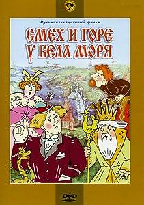 Movie url downloads Smekh i gore u Bela morya by Vladimir Popov [Quad]
