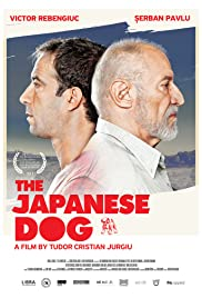 The Japanese Dog Poster