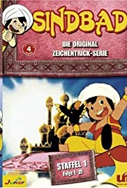 Arabian naitsu: Shinbaddo no bôken Poster