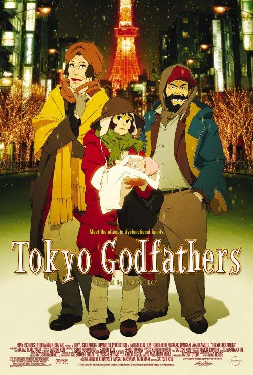 Tokyo Godfathers - Tôkyô goddofâzâzu (2003)