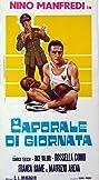 Caporale di giornata (1958) Poster