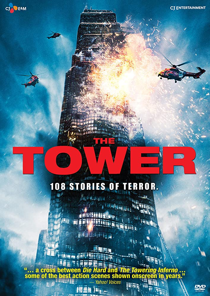 The Tower (2012) Hindi Dubbed