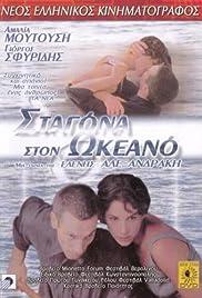 Stagona ston okeano Poster