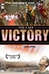The Last Victory (2004)