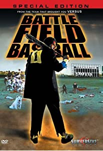 Battlefield Baseball movie download hd