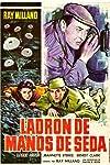 The Safecracker (1958)