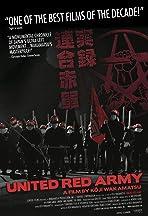 Jitsuroku Rengo Sekigun: Asama sanso e no michi
