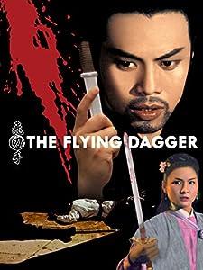 Watch short movie Fei dao shou by King Hu [640x320]