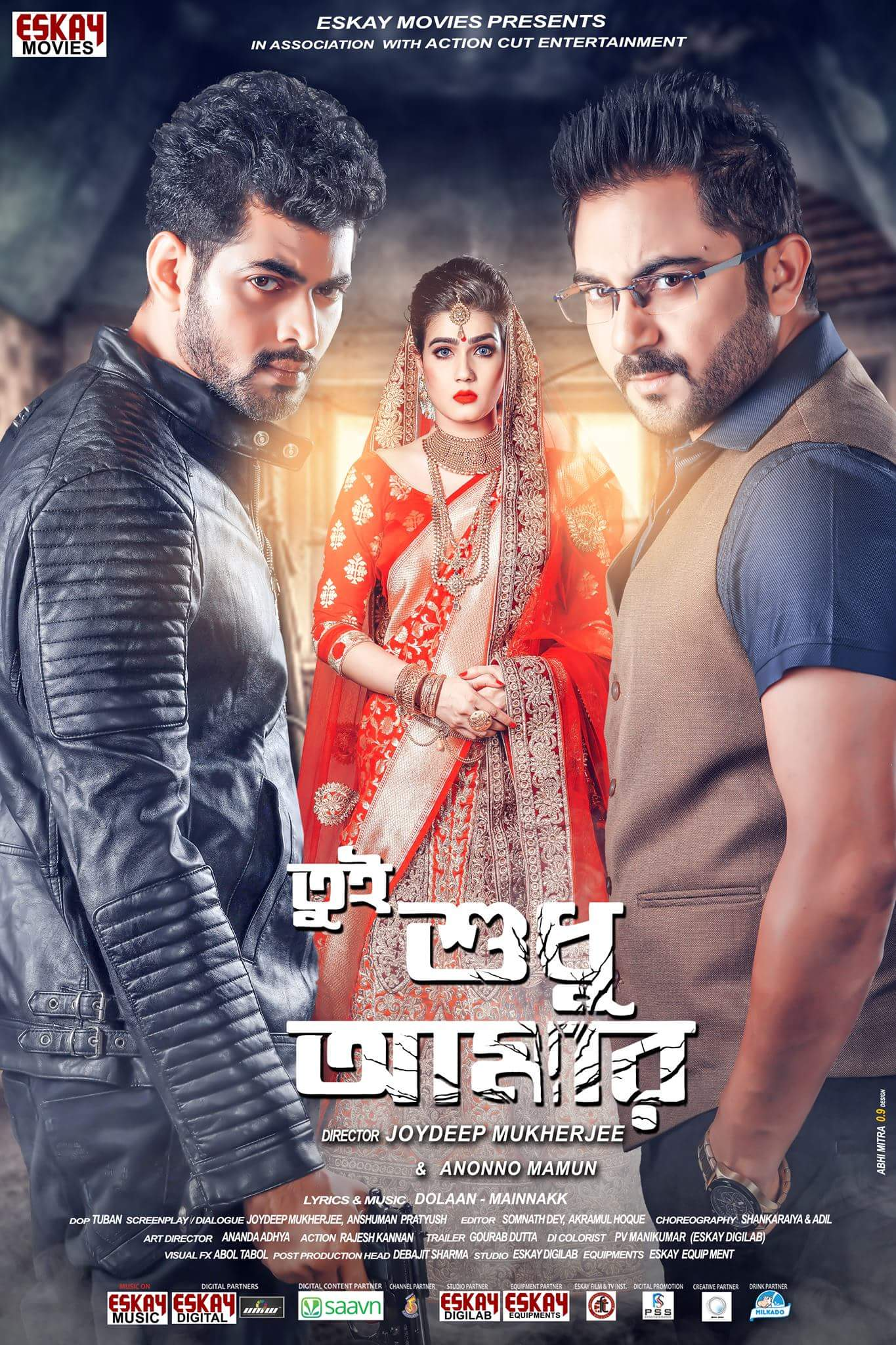 Tumi Sudhu Amar 2018 Bengali 720p AMZN HDRip ESubs 975MB Download