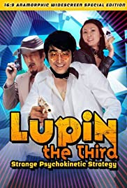 Lupin the Third: Strange Psychokinetic Strategy Poster