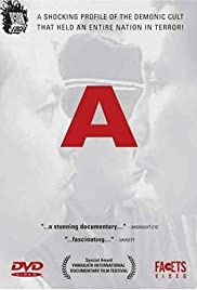 A (1998) with English Subtitles on DVD on DVD