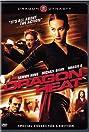 Dragon Squad (2005) Poster
