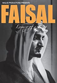 Faisal, Legacy of a King Poster