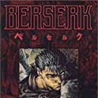 Kenpû Denki Berserk (1997)