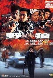 Ye long (2002) film en francais gratuit