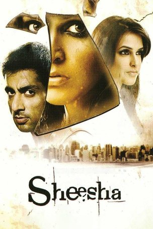 Sheesha Screen Shot 1