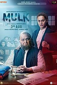Rishi Kapoor and Taapsee Pannu in Mulk (2018)