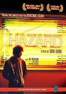 Watch online movie website Hazard Japan [Mkv]