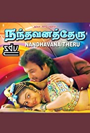 Nandhavana Theru Poster