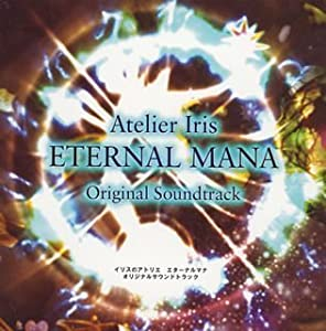 Download hindi movie Atelier Iris: Eternal Mana