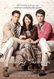 Watch Movie A Wedding Invitation (Fen shou he yue) (2013)