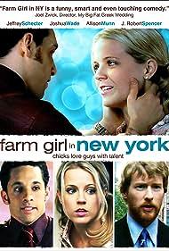 Farm Girl in New York (2007)