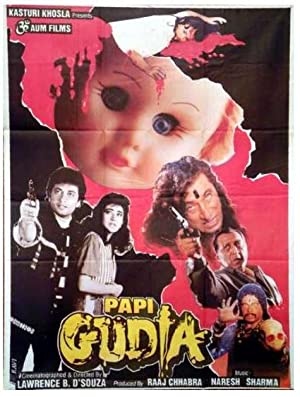 Horror Papi Gudia Movie