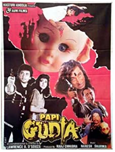 Cost free movie downloads Papi Gudia India [Quad]